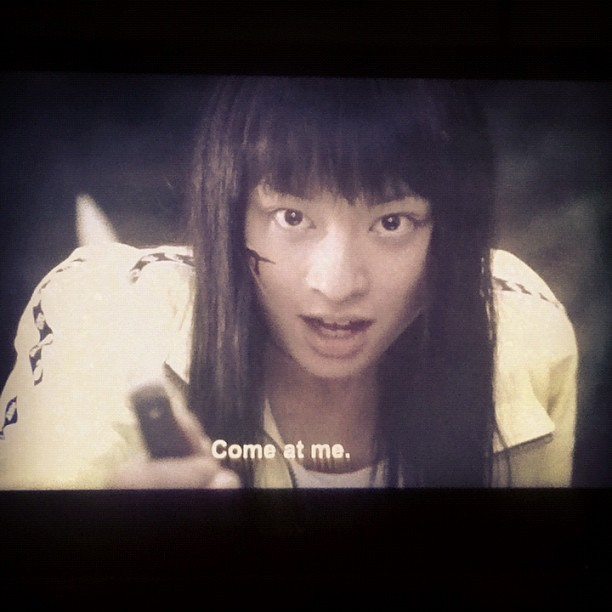 This movie was crazzzzzzy! Go watch 'Battle royale' asap.