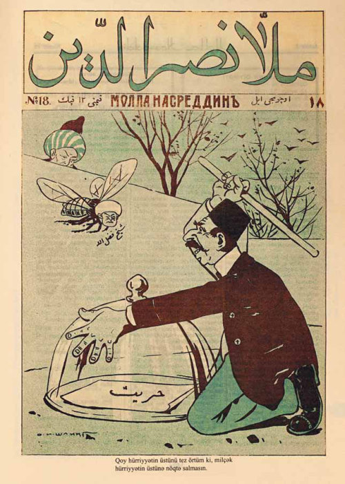 Slavs and Tatars, When Satire Conquered Iran  With an acerbic sense of humor and realist illustrations reminiscent of Daumier or Toulouse-Lautrec, the satirical magazine Molla Nasreddin (1906–1930) attacked the hypocrisy of the Muslim clergy, while arguing for Westernization, educational reform, and equal rights for women. It would become the most influential and perhaps first publication of its kind to be read across the Muslim world, from Morocco to India.