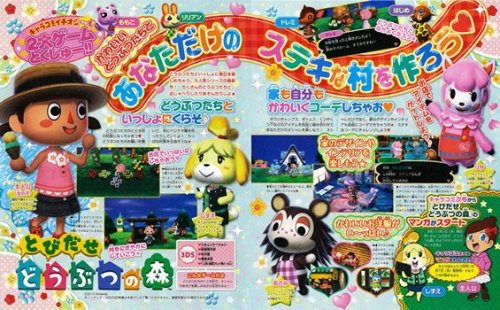 herronintendo3ds:  More Animal Crossing Jump Out Info From StreetsAhead on Neogaf  Can place a Reset Management Center. Mr. Resetti will appear after you have placed this on the map. Return of Don Resetti.  Brewster's Coffee Shop is separate and you can build it. If you go there a lot you can begin a 'part-time job'.  Can drink coffee outside.  Can build two types of Police Stations. The police officer will vary by the type you choose. New Villager: Hamsuke, a hamster, born May 30th. Brisk personality.  New Villager: Brittany, a pig, born November 14th. Mature personality.  New Villager: Anthony, a horse, born May 22. Smug Personality. New Personality: Smug; talks indirectly but acts like a gentleman. Pure, so you can't hate them.  New Villager: Takoya, an octopus, born March 8th. Shaped like takoyaki. Carefree personality.  New Villager: Frappe, a penguin, born February 22nd, lively personality.  Lyle now works for the Happy Home Academy.  Picnics available (blanket, chairs, picnic basket) New flowers. Return of cherry blossoms.  Can eat ice-cream cones. Seen planting the tree seen on the box art. This is your first act as Mayor. It will grow as your city does.  Can build camping grounds, bridges, wells, jungle gyms, benches, and those face-hole photograph things. Receive donations from villagers and even other players to fund the building.  Clothing types: Tops, bottoms, dresses, shoes, socks, hats, accessories.