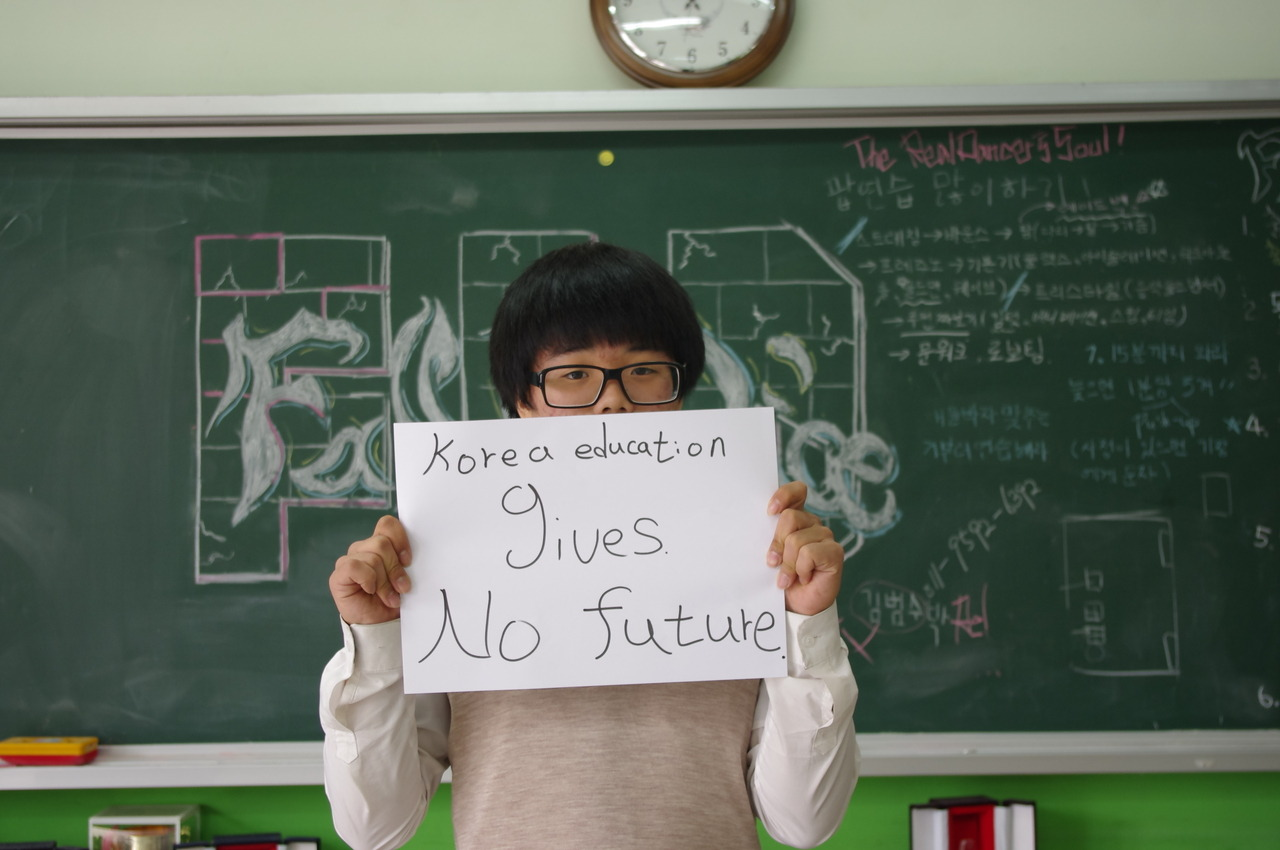 Korea education gives No future.