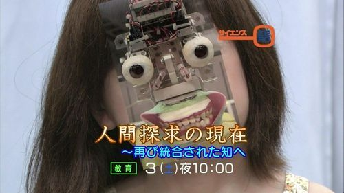 Japan - Because someone has to fuel your nightmares