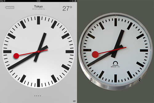 Apple accused of plagiarizing iconic Swiss clock design Tough week
