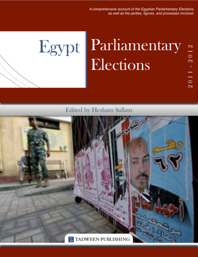 tadweenpublishing:  Egypt's Parliamentary Elections, 2011-2012: A Guide to a Changing Political ArenaEdited by Hesham Sallam  Based on Jadaliyya and Ahram Online's joint coverage of the 2011-2012 Egyptian elections, Egypt's Parliamentary Elections, 2011-2012 offers observers and students of Egypt an invaluable guide to understanding the country's post-January 25 Revolution political field, as well as the major players who are shaping it. The volume overviews the main parties, coalitions, and political figures that participated in Egypt's 2011-2012 lower house parliamentary elections, the key institutions and laws that governed the electoral process, and a summary of the results.  To purchase, click here! Both paperback and e-book versions are available.