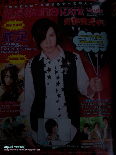 Fool's Mate 8/2012  http://alina-chan.blogspot.com/ angel vortex©