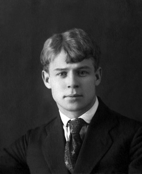 Russian poet Sergei Yesenin, born September 21, 1895.