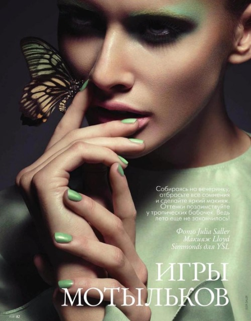 Elle Ukraine Beauty Editorial August 2012