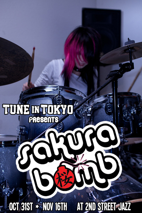 Tune in Tokyo is back at 2nd Street Jazz on October 31st and November 16th!