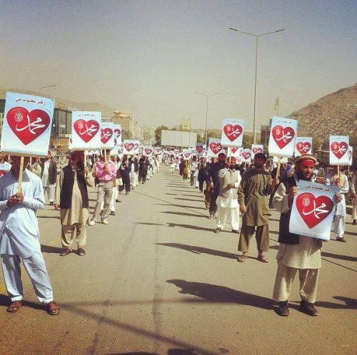lolgradschool:  The peaceful protest you won't hear about on the news - Kabul, Afghanistan.