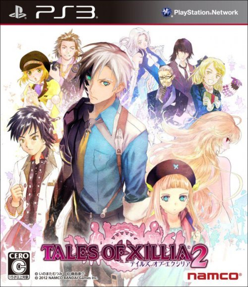 abyssalchronicles:  Tales of Xillia 2 Japanese Box Art