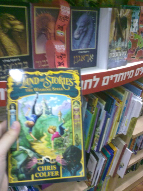 supermegafoxyawesomehot:  nov8ismagical:  TLOS in Israel!  omgomgomgomg