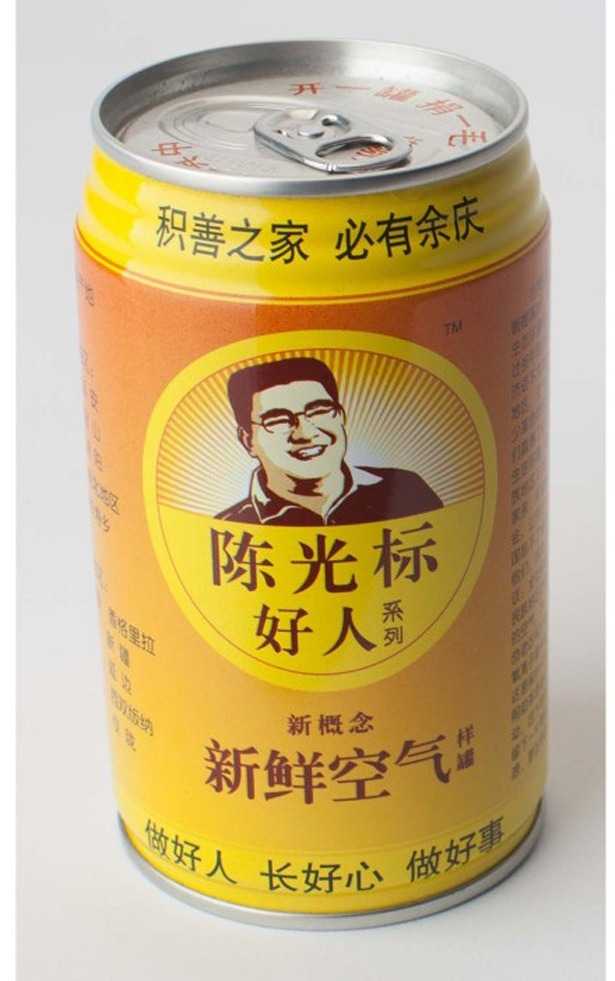 Why Is One of China's Leading Philanthropists Selling Cans of 'Fresh Air'?