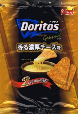 Japan, Doritos Gourmet Double Cheese packaging, 2012. via Dungeons & Doritos. Oh smooth cheesy heaven, would love to try these. This fine specimen comes courtesy the gents at The Nerdy Show who run a series called Dungeons & Doritos. I suggest if you frequent this archive, you check it out and get in on the fun. It's got to be right up your alley.