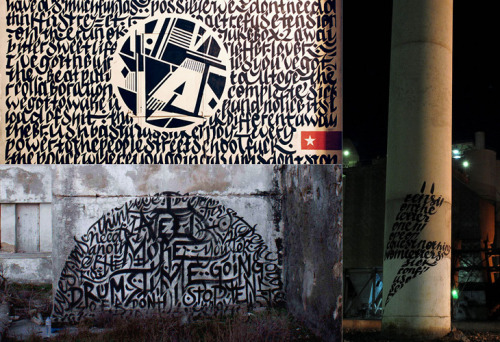 Have you heard about Calligraffiti?  Well now you have.  Greg Papagrigoriou - source.