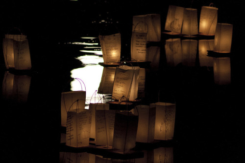 Bon festival lanterns on Flickr.