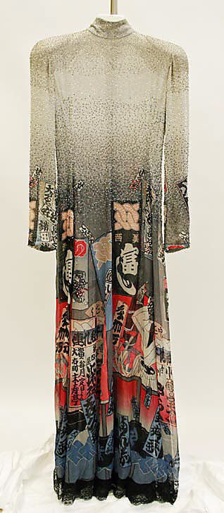 Ukiyoe Hanae Mori, 1983 The Metropolitan Museum of Art