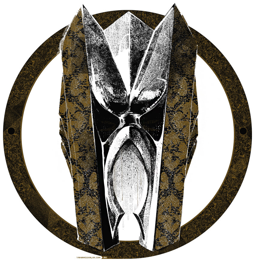 Behemoth mask