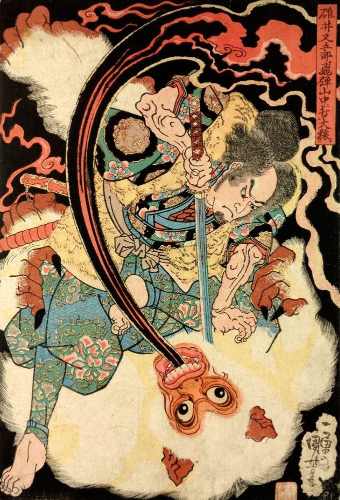explodingrocks:  The White Monkey by Utagawa Kuniyoshi. Edo period 1834Usui Matagorô killing the giant white monkey in the mountains of Hida