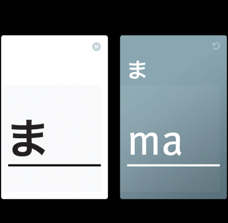 Hiragana Flash: Classy Learning Check out the smooth design of this iPhone app called Hiragana Flash. It helps you learn one of Japan's three official alphabets in a flash card style. And it's only $0.99 on the App Store. Source: Atelier Cypher via Notcot