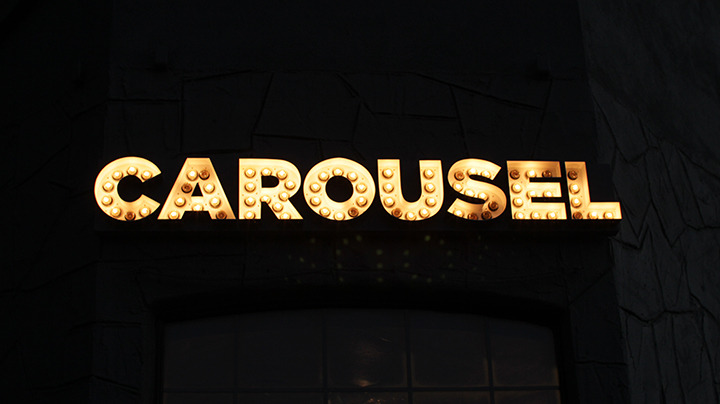 So I wanted to post some shots from Carousel! Sam's daughter, Hattie, was our makeup model!  The retro makeup Eryka did on Hattie was SO cute and sultry, you totally could see her strut her stuff with confidence in that adorable dress from the store and great makeup.  This is just a quick update for wednesday's post, I'm sick this week and have been pretty sluggish to do anything but blow my nose, sneeze, and drink OJ.  You'd better be enjoying the official start of fall now, people! Happy wednesday!