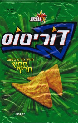 "Israel, Chamutz Hareef packaging, 2012. via Dungeons & Doritos & invincible—summer So the D&D guys tried these out recently, but no one could seem to figure out the actual flavor. I coincidentally came upon these browsing the Doritos tag on Tumblr and a little translation help from user invincible—summer. She says:  The green one is ""chamutz hareef"" which literally translates to sour spicy, but if you taste it it's more like sweet and spicy  Awesome!"