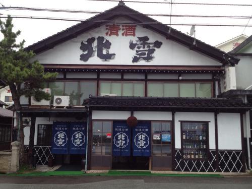 北雪酒造 (by asobitsuchiya)