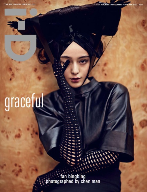 witcheslookbook:  (via Fan Bingbing Poses for Chen Man in Embellished Style for i-D's Fall 2012 Issue)