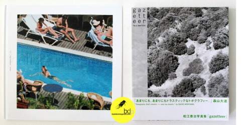 "bookdummypress:  Two beautiful topography photobooks by Taiji Matsue; ""gazetteer""http://store.bookdummypress.com/product/gazetteer-by-taiji-matsueIn this book, Matsue photographed landscapes around the world (mostly aerial) only when the sun hits the hig hest point of the day. First edition. Hard copy to find. ""cell""http://store.bookdummypress.com/product/cell-by-taiji-matsue This is features tiny ""cell"" of larger photos blown up many times over, where he discovered new details in his pictures by zooming in. Published by Akaaka publisher. 壮大な世界のトポグラフィー""gazetteer""とまるで他人の生活を覗いているような感覚にさせるまで近づいた""cell""。この対極ともいえる2作品を見ただけでも松江さんのフォトグラファーとしての幅広さを感じます。""gazetteer""はもはや日本でも入手困難です。"