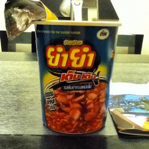 Tom yum seafood instant noodles for the night. Hehehe.  (Taken with Instagram at Outrigger Laguna Phuket Resort & Villas)
