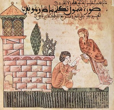 An 8 century old folio from Andalusia that depicts the story of Bayad and Riyad. Vatican Library.