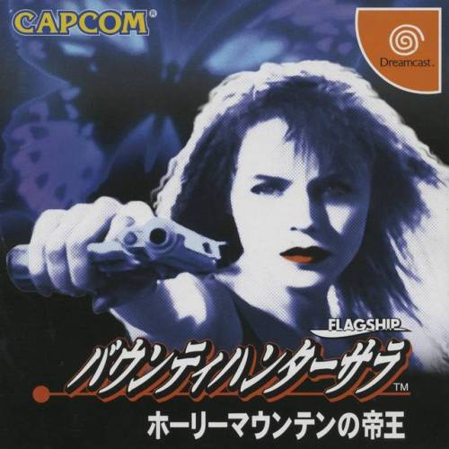 Bounty Hunter Sara: Holy Mountain no Teiou Dreamcast (Capcom, 2001)