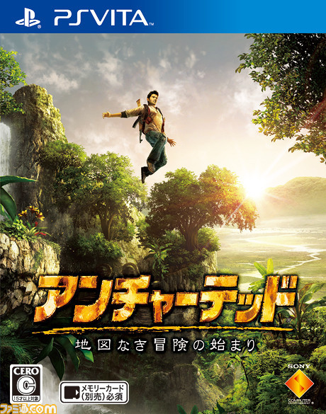 Uncharted: Chizu no Bouken no Hajimari (Uncharted: Golden Abyss) PS Vita (SCEI, 2011)