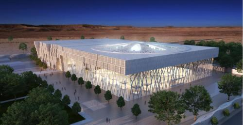 National Museum of Afghanistan by TheeAe LTD
