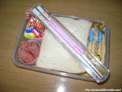 Bento for 09/28/2012 Ham & cheese sandwich Ham rollups Corn & cheese flavored rice crackers Assorted choccies
