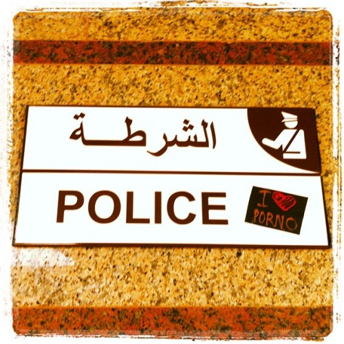 Arabic police serms to live #lifeisporno lifestyle! #ACAB (Taken with Instagram at Tangier, Morocco)