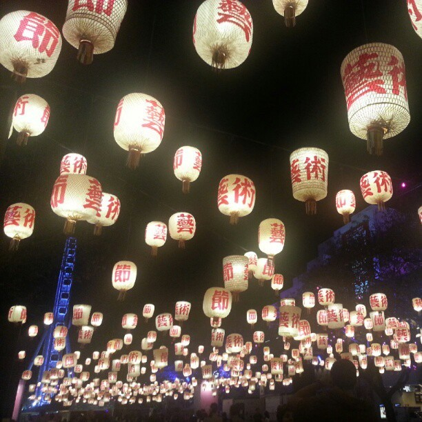International latern garden. Brisbane festival #brisbane #latern #festival #southbank (Taken with Instagram at Brisbane Festival)
