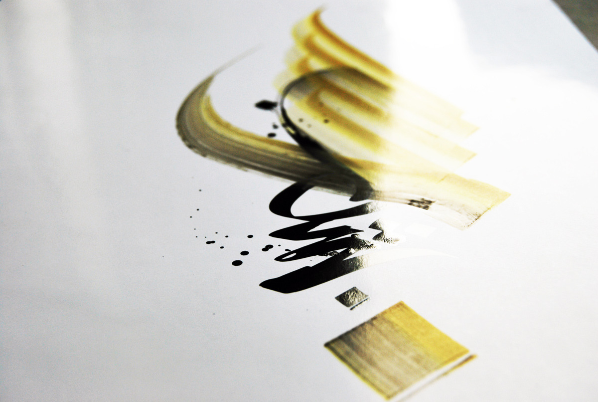 Calligraphic.ca — Morning flame — ink, paper — Eduard Dimasov