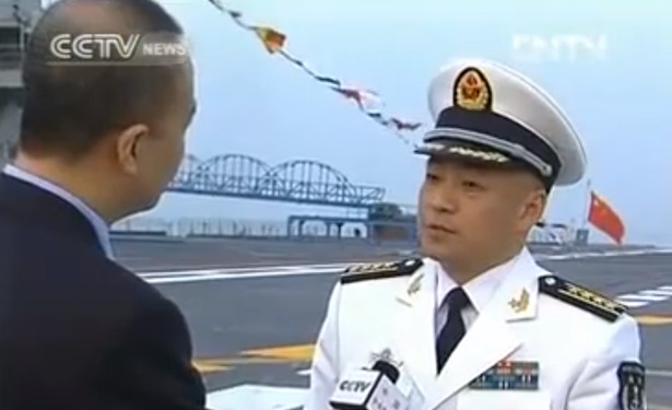 Meet the Captain of China's New Aircraft Carrier, via The Atlantic