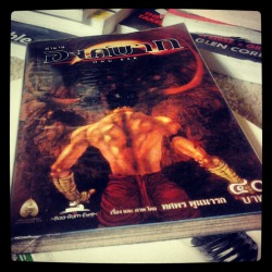 anestivega:  An official copy of the Ong Bak graphic novel in Thai. Only a few of these in the world. Do you have one?  damn. Found a Jackie Chan comic this weekend, and a Van Damme (double impact) a few month's ago, now Ong Bak! Where's our Bruce Lee comic?