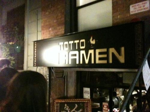 Totto Ramen - waiting outside