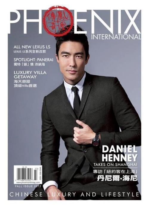 [UPDATE] Daniel on the Fall Issue 2012 cover of Phoenix International.