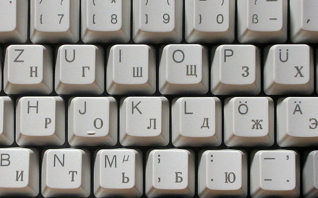 "harvestheart:  Picture of German Keyboard Most European Languages Unlikely to Survive Online A new study warns that less-common languages are in danger of disappearing from the Internet. Tongues including Icelandic, Latvian, Lithuanian and Maltese simply have too few speakers to gain a foothold, and too few examples online to power translation engines. While they are among those with the highest risk for digital extinction, no language — other than English — is safe. Even Dutch, French, German, Italian and Spanish were shown to have no better than ""moderate support,"" when it came to resources to fuel increasingly sophisticated technology such as speech-to-text and voice-controlled devices. Related articles Most European languages unlikely to survive online: report (nbcnews.com) Report: The Internet Is a Language Killer (technewsworld.com) Most European languages ""unlikely to survive in the digital age"" (sociable.co)"