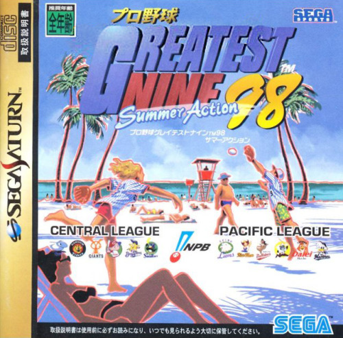Pro Yakyuu Greatest Nine 98 Summer Action by Sega for Sega Saturn, with an interesting cover for a baseball game. This was a very difficult cover to find at this resolution.
