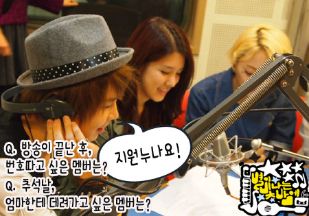 Question for Hanbyul abt SPICA:Q: After the boardcast, which member's phone number do you want to get? Q: Which member do you want to introduce to your mum at Chuseok? Hanbyul: Jiwon nunaSPICA @ 120929 MBC Radio Younha's Starry Night (with LEDApple's Hanbyul)FROM: MBC