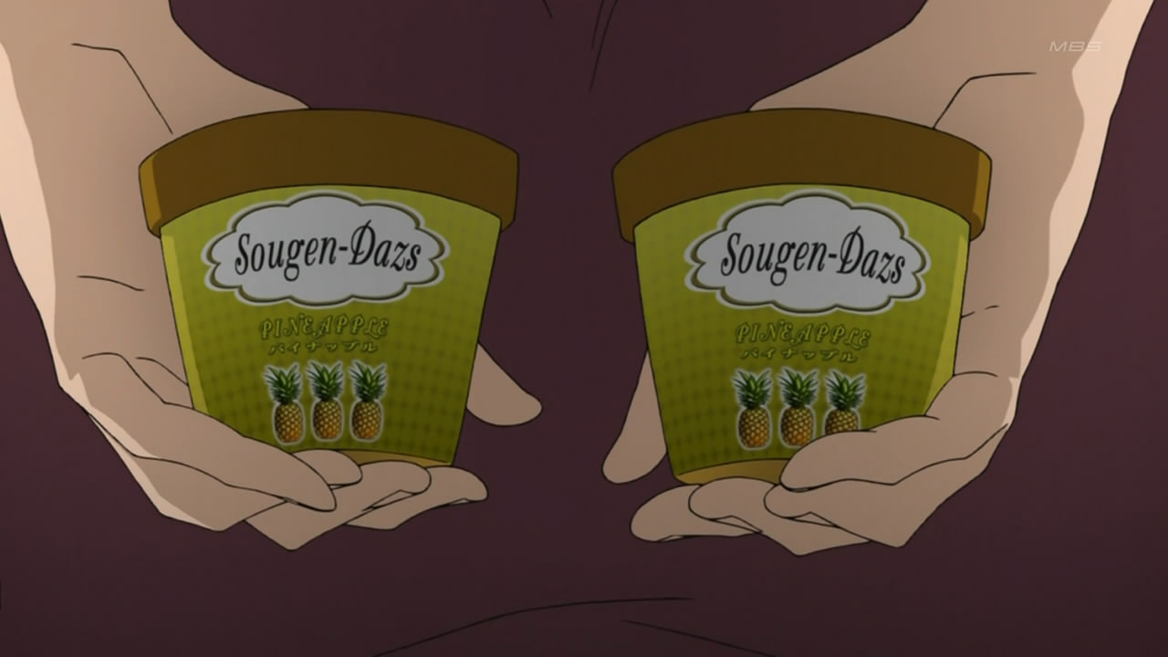 puddingdesu:  fake haagen dazs? | puddingdesu