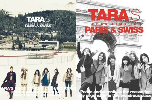 T-ara Free Time in Paris and Swiss : $42.00  Album includes a tracklist of all their remixed songs+ Photobook, Limited edition