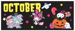 hello-kitty:  Hello October!  Where did September go?