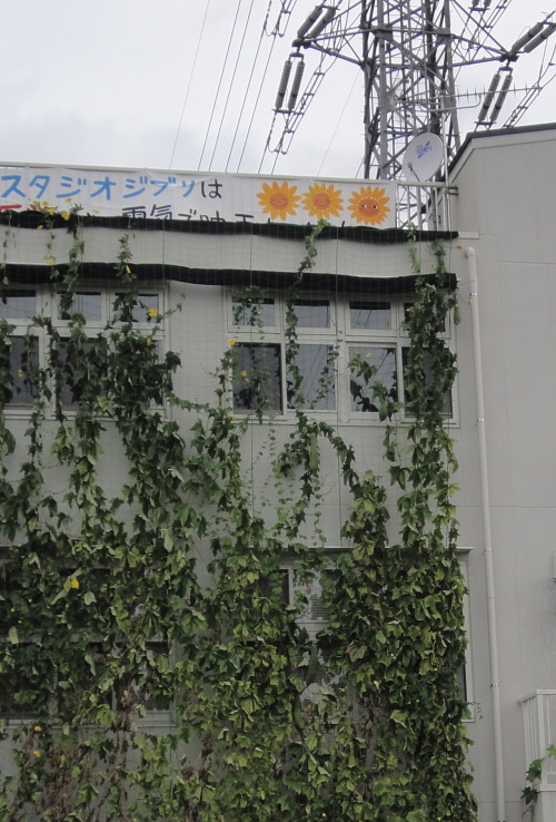 "Studio Ghibli's animation studio in Tokyo, with a banner that reads ""Studio Ghibli Wants to Make Movies With Electricity That Isn't From Nuclear Power"" - a protest against nuclear plants after the great earthquake."
