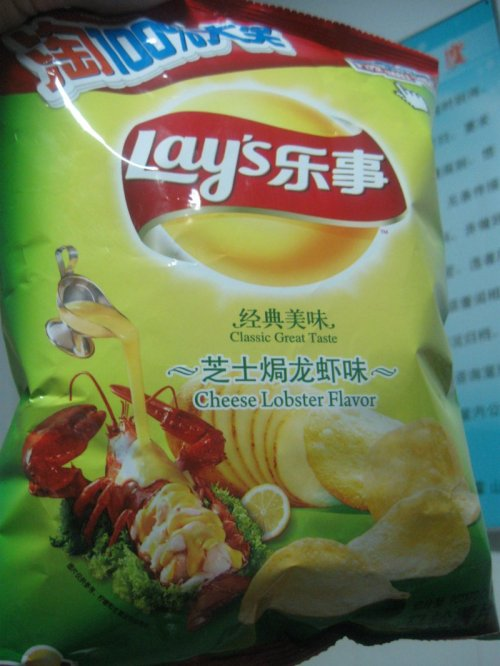 Absolutely Disgusting Potato Chips Flavor Actually, I'll just take the Oysters-Mayo chips, please.
