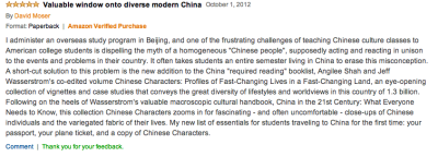 The first review of Chinese Characters on Amazon