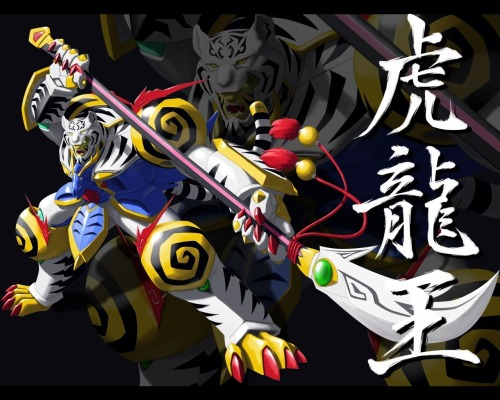bushidorx:  虎龍王! KoRyuOh! Tiger Dragon Lord from the Super Robot Wars video game series.